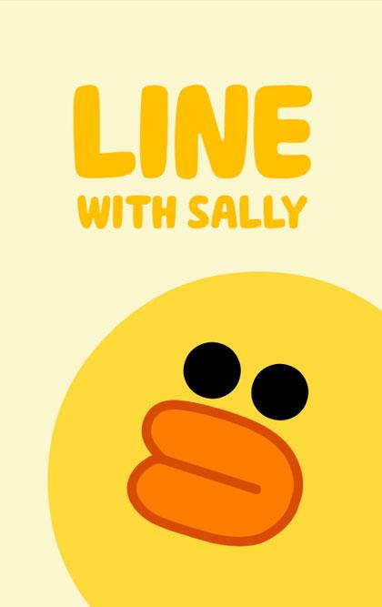 Sally (ธีมไลน์เป็ดเหลือง ลูกเจี๊ยบ ซัลลี่)