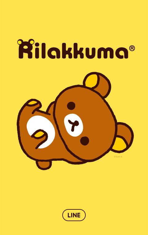 Rilakkuma (ธีมไลน์คุมะ)