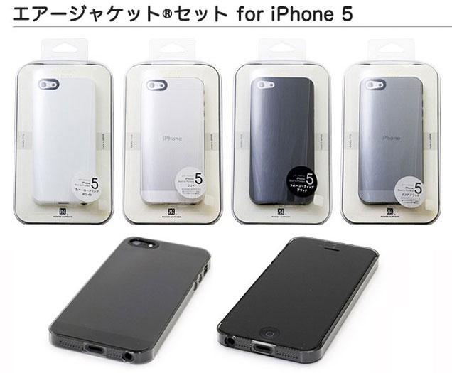 premium selection 5ffa0 279c6 Case Air Jacket iPhone 5/5S - Line ขายสติ๊กเกอร์ไลน์ สติ๊กเกอร์ไลน์ ...