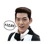 สติ๊กเกอร์ไลน์ คิมวูบิน Sticker line Kim Woo-Bin