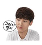 สติ๊กเกอร์ไลน์ คังมินฮยอก Sticker line Kang Min-Hyuk