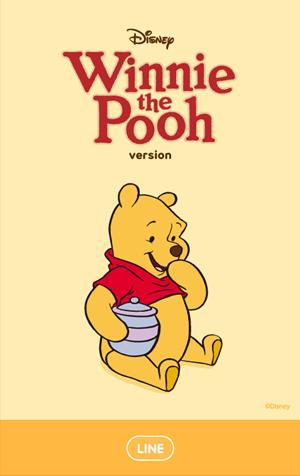 Winnie the Pooh (ธีมไลน์หมีพูห์)