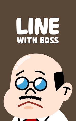 Boss (ธีมไลน์เรารัก Boss ♥ )
