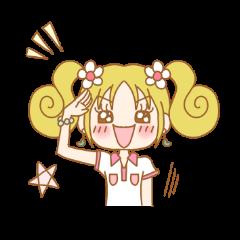 Otome-chan