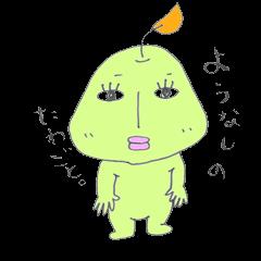 Nonsense of pear