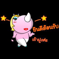 สติ๊กเกอร์ไลน์ Pinky Blinky - Come on