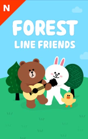 ธีม FOREST LINE FRIENDS