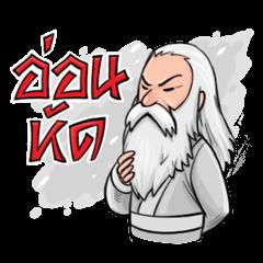 สติ๊กเกอร์ไลน์ เฮฮาภาษาไทย