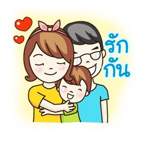 Kwan Family (Thai)