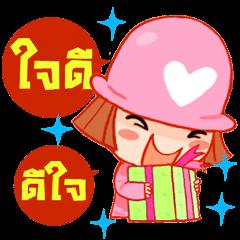 สติ๊กเกอร์ไลน์ Happy Hat : พูดไทย