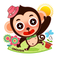 ONGIE MONKEY