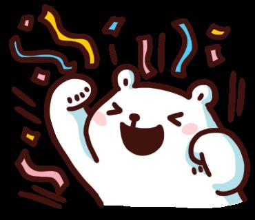 สติ๊กเกอร์ไลน์ Bac Bac Diary หมีน้อยขั้วโลก ดีใจ