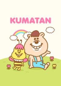 KUMATAN