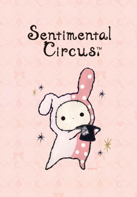 สติ๊กเกอร์ไลน์ชุด Sentimental Circus.