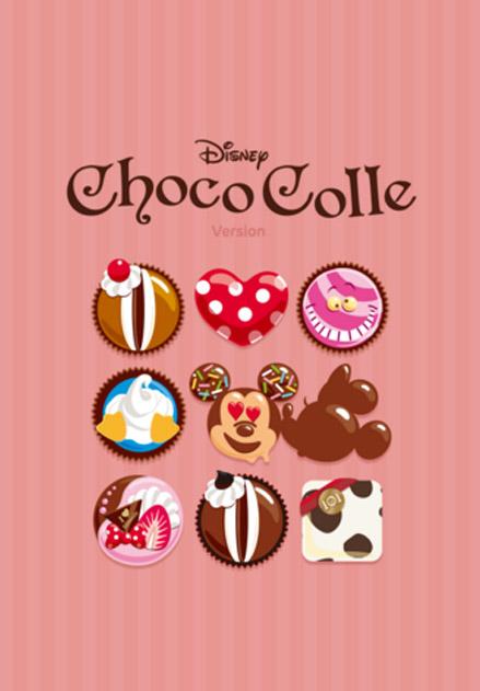สติ๊กเกอร์ไลน์ชุด Disney Choco Colle