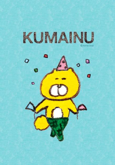 Kumainu และผองเพื่อน