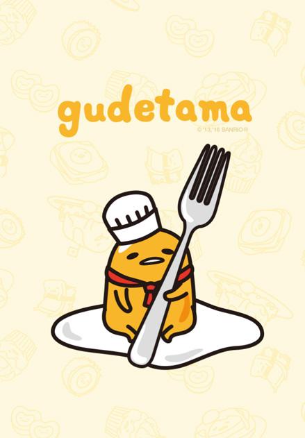gudetama ในร้านอาหาร