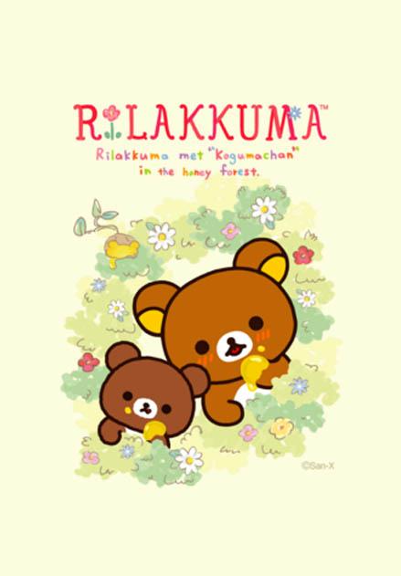 สติ๊กเกอร์ไลน์ชุด Rilakkuma กับเพื่อนใหม่