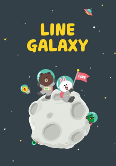 สติ๊กเกอร์ไลน์ชุด LINE กาแล็กซี