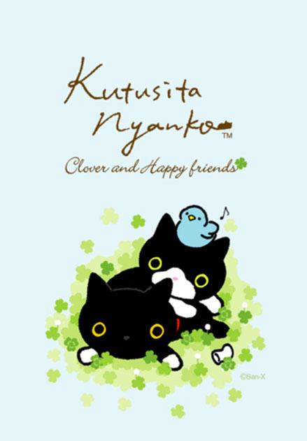 สติ๊กเกอร์ไลน์ชุด Kutsushita Nyanko: โคลเวอร์และแมวซอย