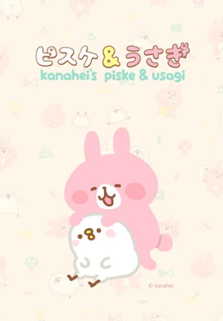 สติ๊กเกอร์ไลน์ชุด Piske & Usagi โดย Kanahei
