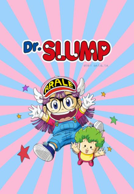 สติ๊กเกอร์ไลน์ชุด ดร.สลัมป์กับหนูน้อยอาราเร่