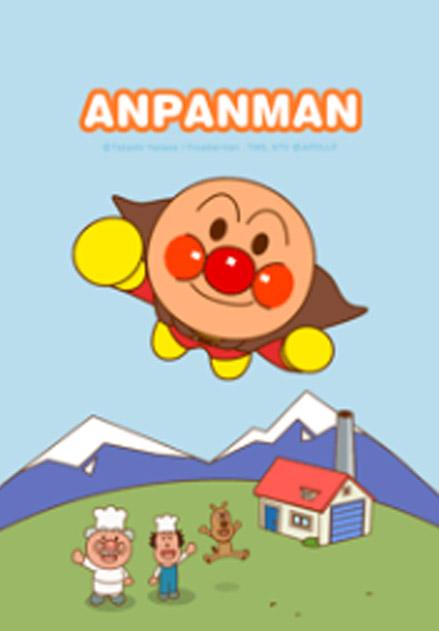 สติ๊กเกอร์ไลน์ชุด Anpanman