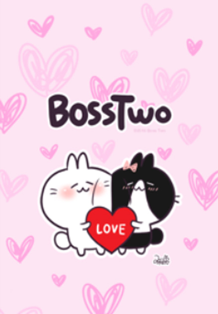 BossTwo Cute Rabbits in Love