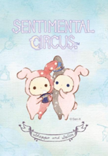 สติ๊กเกอร์ไลน์ชุด Sentimental Circus. แสงจากสปิกา