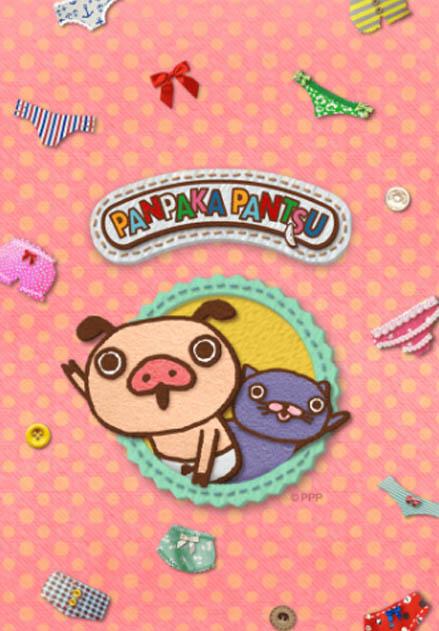 สติ๊กเกอร์ไลน์ชุด PANPAKA PANTS♪ น่ารักสีหวาน