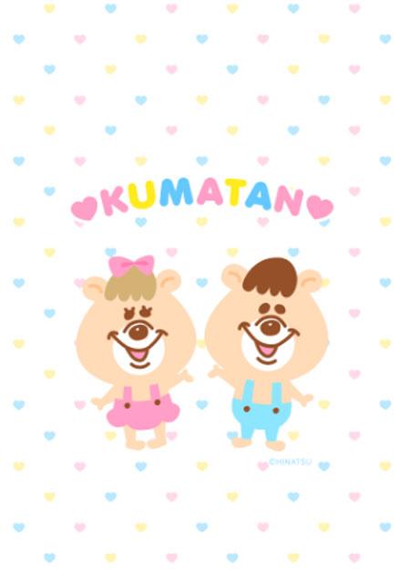 สติ๊กเกอร์ไลน์ชุด KUMATAN 2