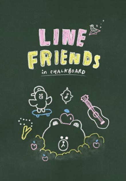 theme line LINE FRIENDS กระดานดำ