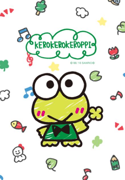 สติ๊กเกอร์ไลน์ชุด KEROKEROKEROPPI (สไตล์รูปวาด)