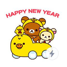 สติ๊กเกอร์ไลน์ชุด Rilakkuma Xmas&ปีใหม่ ป๊อปอัพ♪
