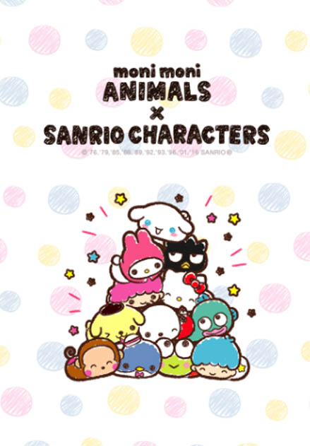 สติ๊กเกอร์ไลน์ชุด SANRIO CHARACTERS × moni moni ANIMALS