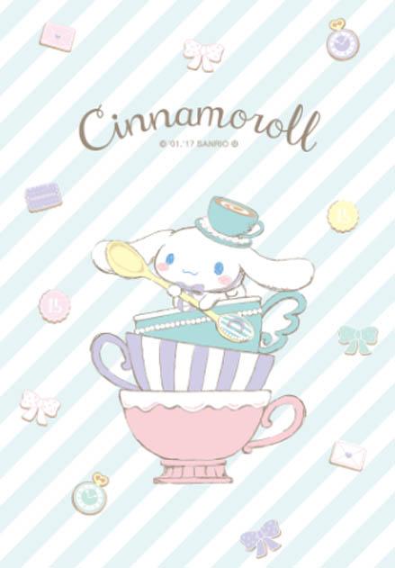 สติ๊กเกอร์ไลน์ชุด Cinnamoroll ปาร์ตี้น้ำชา