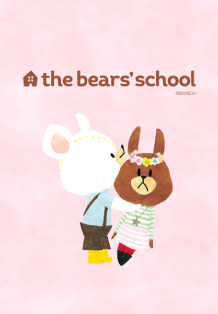 The Bears' School 2