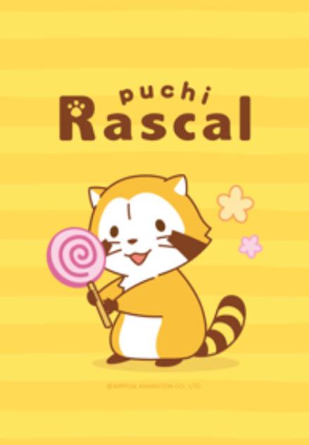 สติ๊กเกอร์ไลน์ชุด Rascal☆ธีมลายทาง