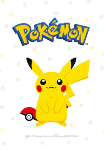 สติ๊กเกอร์ไลน์ชุด Pokémon โซดาป๊อป