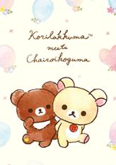 สติ๊กเกอร์ไลน์ชุด Korilakkuma & Chairoikoguma 2