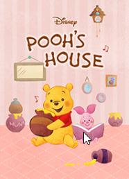 theme line หมีพูห์ บ้านอันแสนอบอุ่น