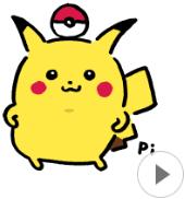 สติ๊กเกอร์ไลน์ชุด Pikachu เมื่อไหร่จะหายซน!