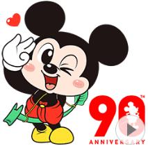 สติ๊กเกอร์ไลน์ชุด Mickey Mouse 90th Anniversary x Boobib