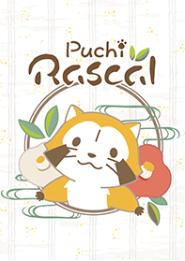 สติ๊กเกอร์ไลน์ชุด Rascal☆รักญี่ปุ่นจัง