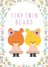 theme line TINY☆TWIN☆BEARS น่ารักในสวนสวย