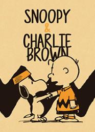 สติ๊กเกอร์ไลน์ชุด สนูปี้กับชาร์ลี บราวน์