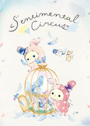 สติ๊กเกอร์ไลน์ชุด Sentimental Circus.:BlueBird