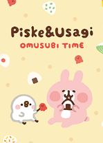theme line Piske & Usagi วันนี้วันข้าวปั้น