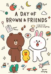 สติ๊กเกอร์ไลน์ชุด วันสนุกๆ ของ BROWN&FRIENDS