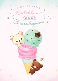 โคะริลัคคุมะ: ไอศกรีมหรรษา